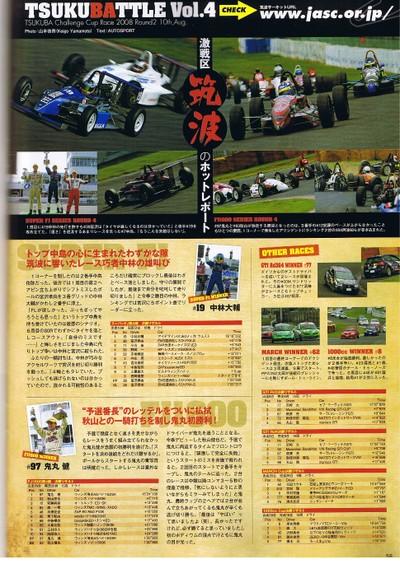 Autosport1172
