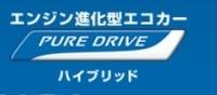 Pure_drive