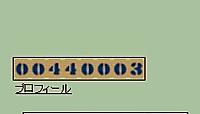 440003