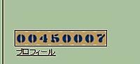 450007