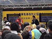 2012_03_10
