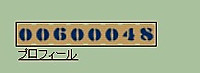 600048